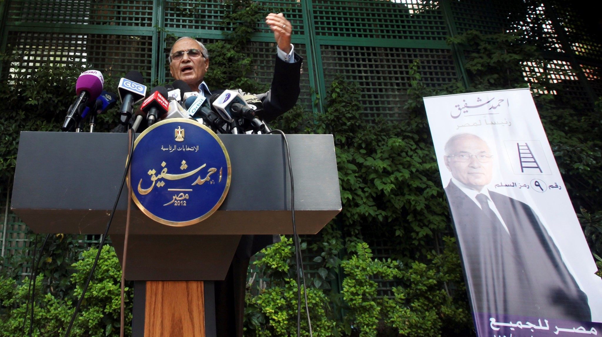 FILE PHOTO: Former Prime Minister and presidential candidate Ahmed Shafiq attends a news conference in Cairo, Egypt May 14, 2012. (REUTERS Photo)