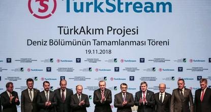 شركة نمساوية للطاقة تدعم مشروع السيل التركي 2