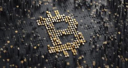 انخفض سعر العملة الافتراضية الشهيرة