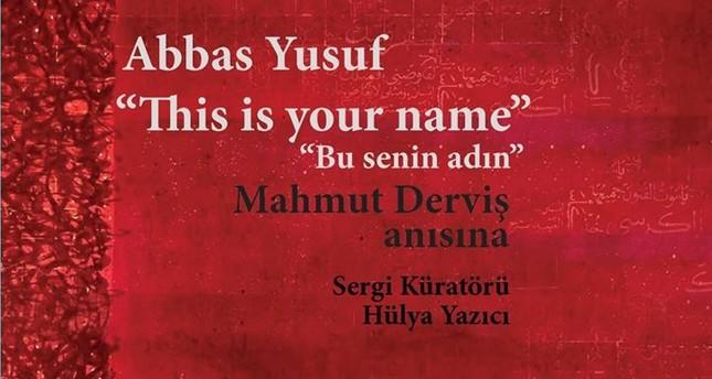 هذا هو اسمك.. افتتاح معرض الخطاط البحريني عباس يوسف في إسطنبول