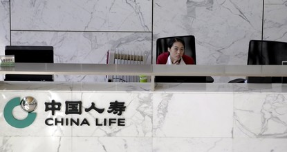 pChina's latest push to revive its bloated state-owned sector is set to pick up pace this year, with bankers and investors expecting possible spin-offs and asset sales to follow a key Communist...
