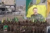 Multiple U.S. official statements have underlined Washington's displeasure over banners and images featuring the U.S. designated terror group the PKK's founder Abdullah Öcalan in the Syrian city of...
