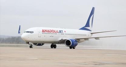أناضول جيت التركية تطلق رحلاتها إلى العراق وإيران