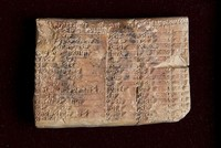 Scientists reveal world's oldest, most accurate trigonometric table