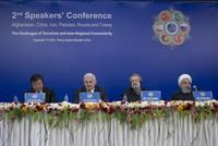 بن علي يلدريم يشارك في مؤتمر عن الإرهاب والتعاون الإقليمي في طهران