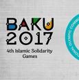 دورة ألعاب التضامن الإسلامي: تركيا تفوز على الكاميرون في كرة اليد للسيدات