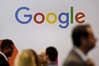Google buys plot of land near Apple's planned data center in Denmark