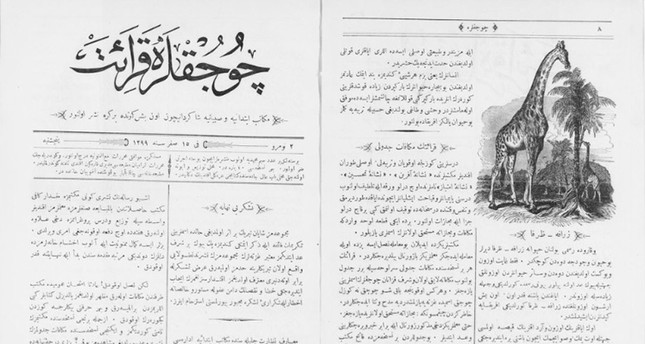 A digitized page from Abdulhamid II's gifted collection at the Library of Congress.