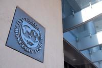 صندوق النقد الدولي يرحب بالتغيرات في السياسة الاقتصادية بتركيا
