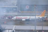 مطار صبيحة يلغي جميع الرحلات الجوية حتى الثامنة مساء بسبب الظروف الجوية