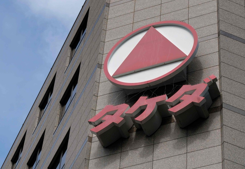 The logo of Japanese drugs maker Takeda Pharmaceutical is displayed at the company's Tokyo office.