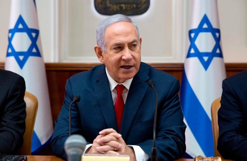Israeli Prime Minister Benjamin Netanyahu attends the weekly cabinet meeting at the Prime Minister's office in Jerusalem on Feb. 17, 2019 (AFP Photo)