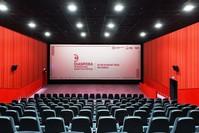 شعار مهرجان المغتربين الأتراك الدولي الأول للأفلام القصيرة