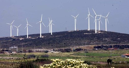 8th wind energy congress to kick off in Ankara