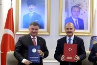 МВД Турции и Украины договорились о сотрудничестве