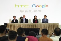 Google acquires HTC's Pixel smartphone division for $1.1B