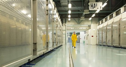 Iran's enriched uranium stock grows at Fordow