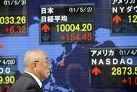 اليابان: سرقة عملات رقمية بملايين الدولارات في عملية قرصنة