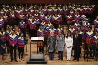 Turkish classics donned with El Sistema talent in performance in honor of First Lady Erdoğan in Caracas