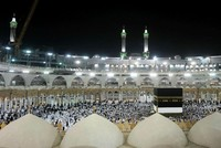 More than two million Muslims from around the world began the hajj pilgrimage at Islam's holiest sites Wednesday, a religious duty and an epic multi-stage journey. This year sees pilgrims from...