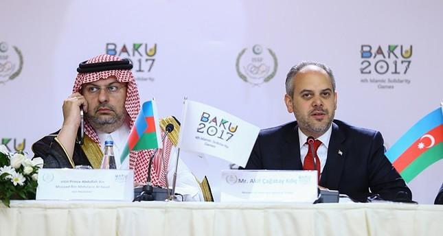 إسطنبول تستضيف دورة ألعاب التضامن الإسلامي الخامسة في 2021