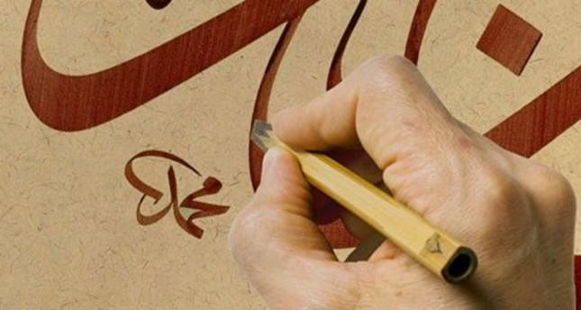 Konya, Islamic Capital of Tourism, holds competition of Islamic arts