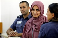 Israel charges Turkish woman with giving perfume to Hamas