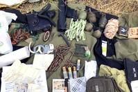 مصادرات في عمليات أمنية ضد إرهابيي بي كا كا الأناضول
