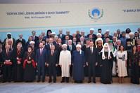 صورة جماعية للمشاركين في القمة الثانية لقادة الأديان الأناضول