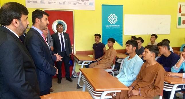 مدارس وقف المعارف التركي في أفغانستان تحتفل ببدء العام الدراسي