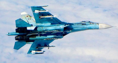 pFemale candidates are to be accepted for the first time to train as pilots for Russia's air force, Defense Minister Sergei Shoigu said Saturday, adding there were so many applications that we...