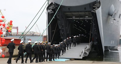 Second tank landing ship delivered to Turkish Naval Forces