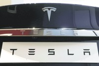 Electric car maker Tesla Inc. has again fallen short of production goals for its new Model 3 sedan. The Palo Alto, California-based company made 2,425 Model 3s in the fourth quarter. That's only a...