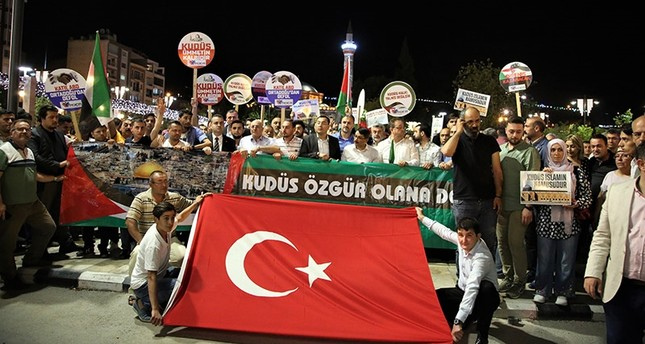احتجاجات في عدة مدن تركية تنديداً بالمجزرة الإسرائيلية في غزة