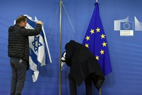 Die EU hat Forderungen des israelischen Ministerpräsidenten Benjamin Netanjahu nach Anerkennung Jerusalems als Hauptstadt seines Landes eine klare Absage erteilt.  «Er kann seine...