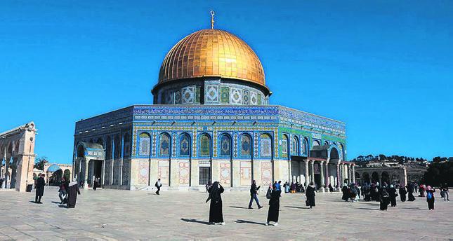 Trump's Jerusalem declaration plays into Iranian hands