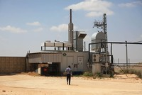 Jihad al-Jebrini has found a solution for West Bank's electricity shortage by turning the Al-Jebrini Dairy Products Factory into an ecological power plant.  Al-Jebrini, who owns one of the...