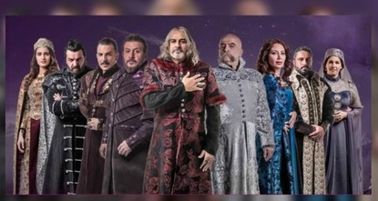 """pWährend die ganze Welt auf die neue Staffel von """"Game of Thrones wartet, wird eine andere Version der Erfolgsserie, auf das arabische Publikum im muslimischen heiligen Monat Ramadan treffen,..."""