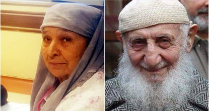pAn elderly couple living in northeastern Turkey died just 30 minutes apart in the same hospital after suffering from heart attacks./p  pMedical teams had come to treat Esma Tüfekçi, 75, on...