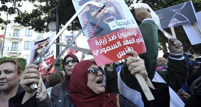 Tunisians protest 'murderer' Saudi crown prince's visit