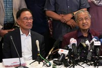 Malaysia's PM Mahathir submits resignation, his party quits ruling coalition