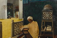 Exhibition offers scientific perspective on Osman Hamdi Bey's paintings