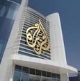توقيع عقد شراكة بين عملاقي الإعلام الجزيرة وبلومبيرغ