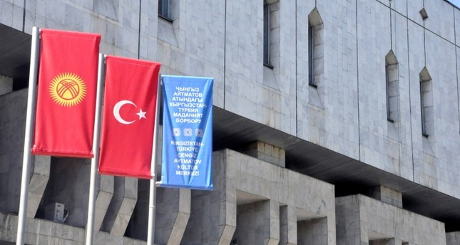 أردوغان يبدأ زيارة إلى قرغيزيا ويشارك في قمة دول المجلس التركي
