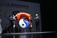 كورتولموش (يمين) في الصين يشارك في افتتاح فعاليات عام السياحة في تركيا