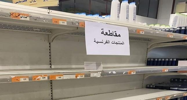 جمعيات تجارية عربية تعلن مقاطعة منتجات فرنسية نصرة للنبي عليه الصلاة والسلام