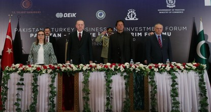 باكستان: تقدم كبير بمحادثات اتفاقية التجارة الحرة مع تركيا
