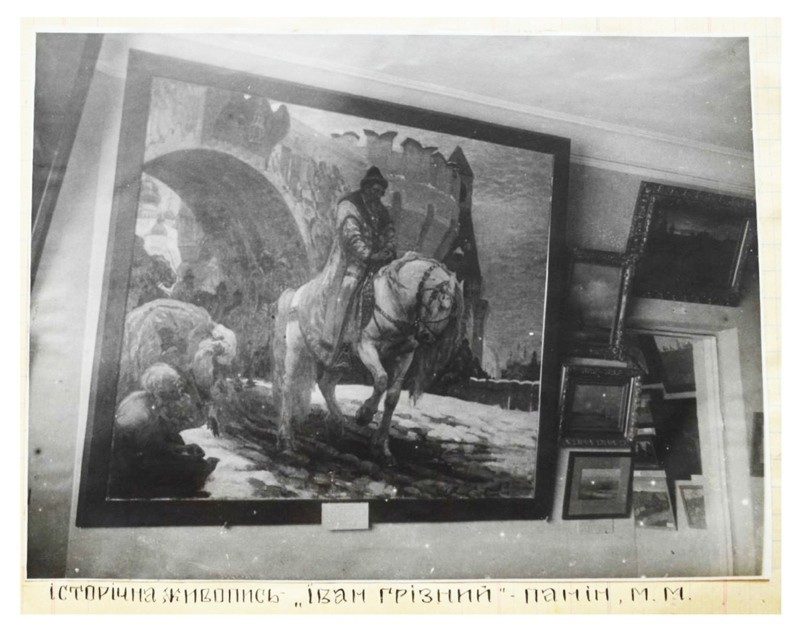 This undated photo provided by the U.S. Attorneyu2019s Office in Washington shows a painting of Ivan the Terrible that was exhibited in art museum in Ukraine. (U.S. Attorneyu2019s Office in Washington via AP)