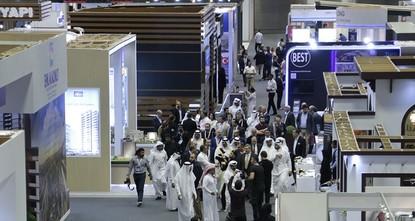 انطلقت في العاصمة القطرية الدوحة، الأربعاء، فعاليات معرض