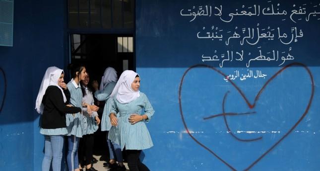 مدرسة تابعة للأونروا في القدس الشرقية (رويترز)